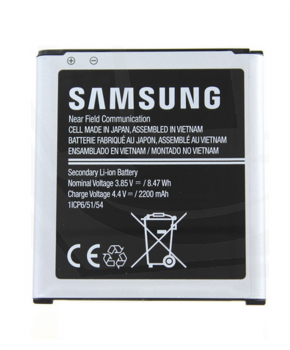 Originele Batterij voor de Samsung Xcover 3 - EB-BG388BBE