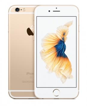 Apple iPhone 6s 32GB goud- nieuw - 2 jaar garantie