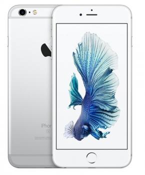 Apple iPhone 6s 32GB Zilver - nieuw - 2 jaar garantie